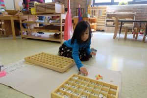 Early Childhood Montessori Learning in Japanese